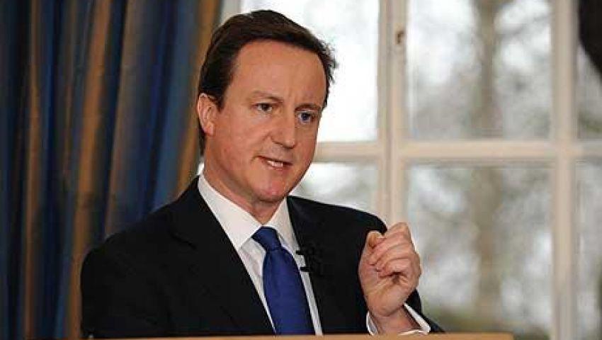 بريطانيا تعرب عن القلق البالغ إزاء تصعيد الصراع بأوكرانيا