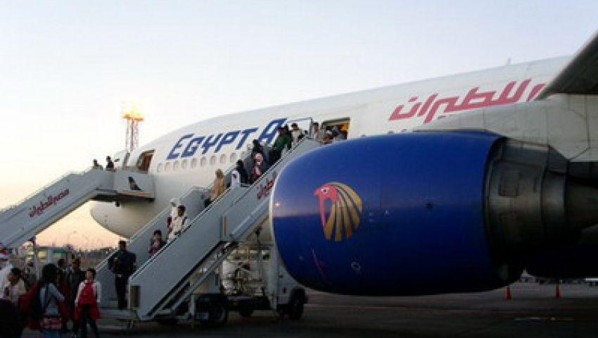 مصر للطيران: انتظام جميع الرحلات طوال الأسبوع المقبل