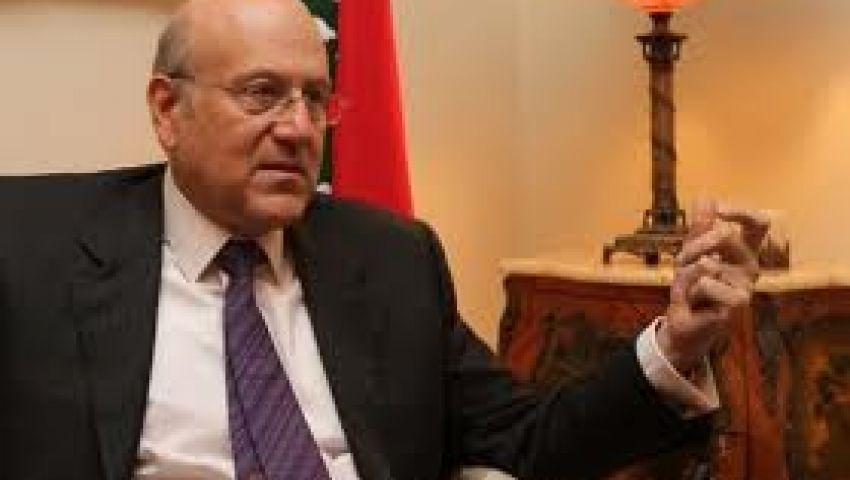 ميقاتي: وصول منصور قد يكرس للوحدة الوطنية بمصر