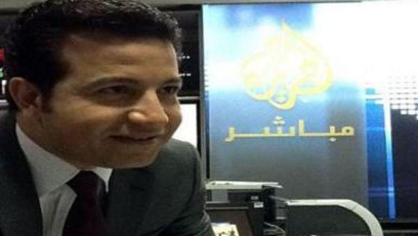 فيديو..مشادة بين مذيع الجزيرة وباحث بالأهرام