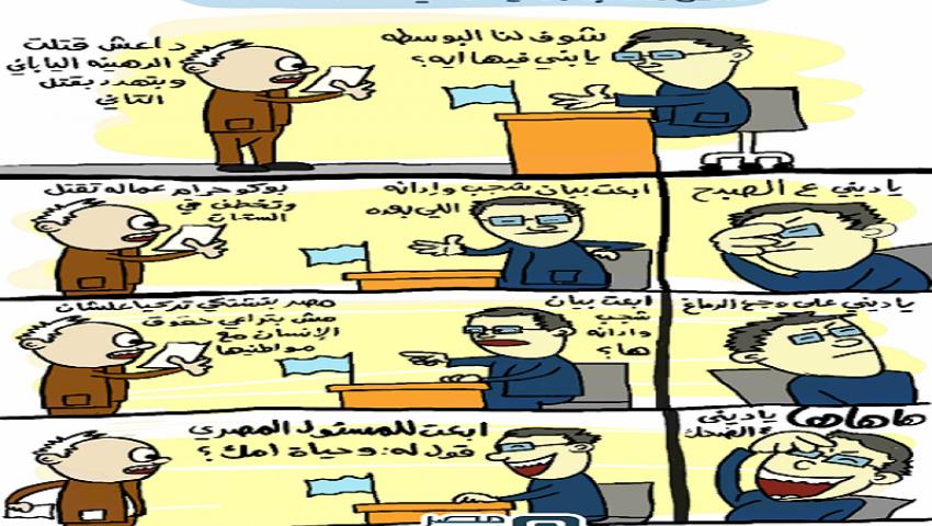 كاريكاتير.. مصر تنتقد حقوق الإنسان في تركيا