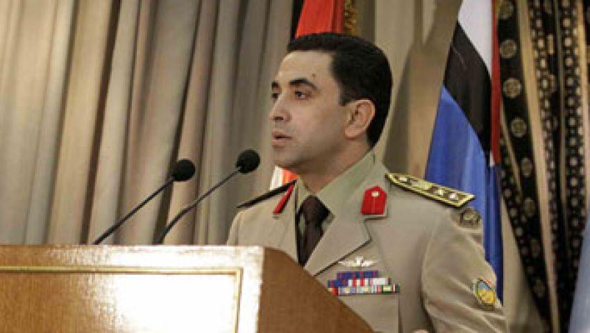المتحدث العسكري: بيان الجيش ليس انقلابًا على الشرعية