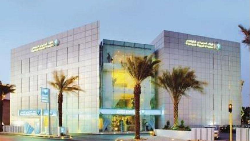 المركزي السعودي يضخ 5.3 مليارات دولار في البنوك لدعم الاستقرار المالي
