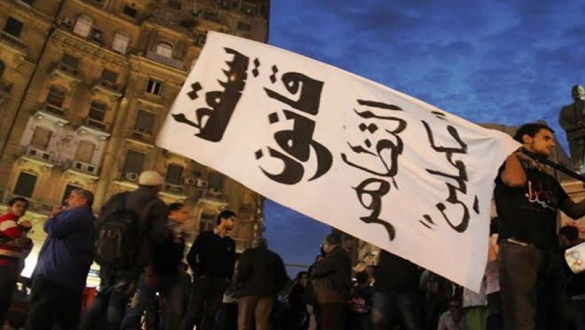 الحبس 3 سنوات لـ23 ناشطاً بتهمة خرق قانون التظاهر