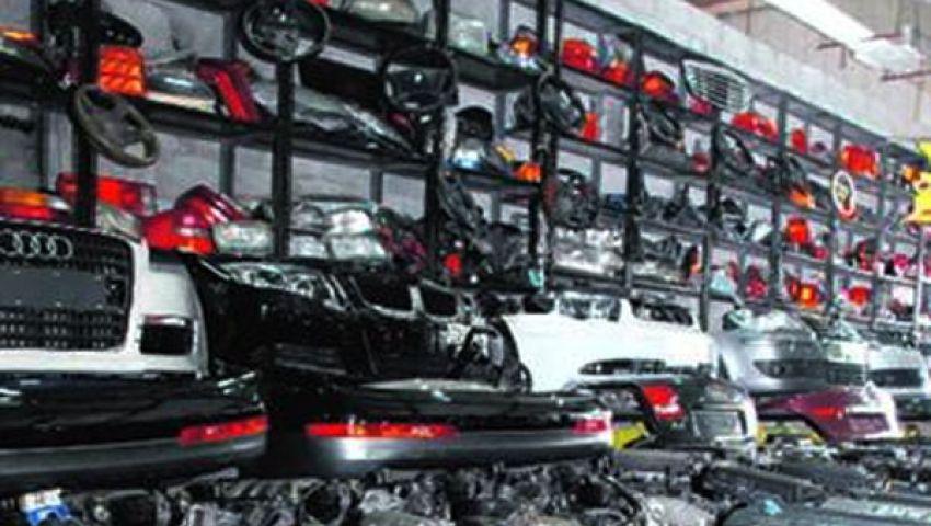 حل جمعية مستوردي قطع غيار السيارات