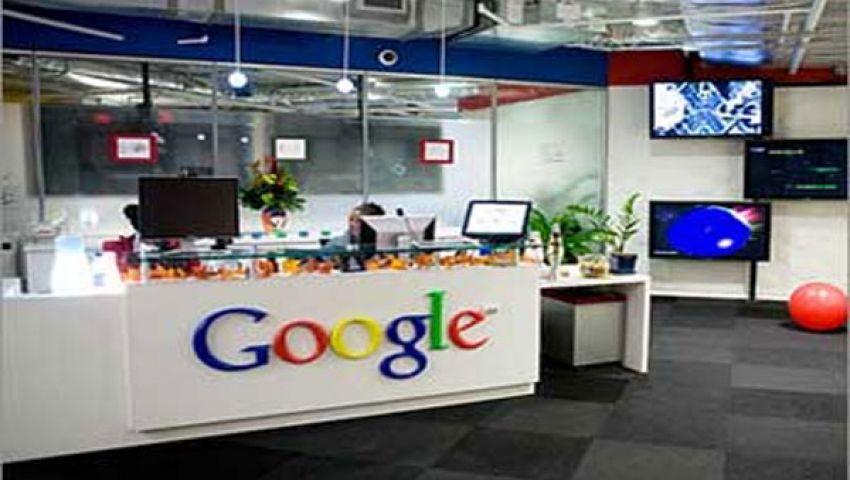 19 أكتوبر الحكم في دعوى غلق جوجل