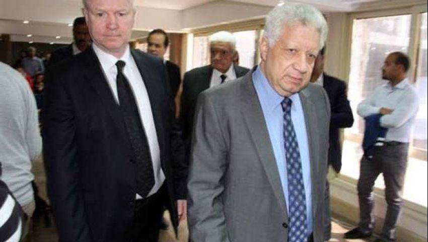 مرتضى منصور يعترض على قرار ماكليش