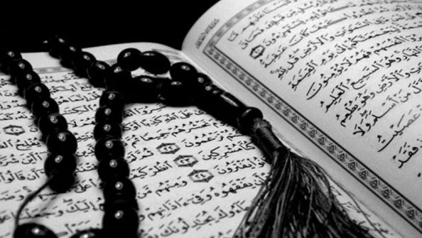 أكاديمية تدبر القرآن تتبرأ من العمل السياسي