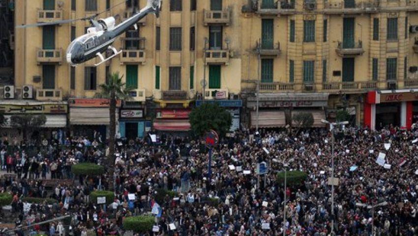 طائرات الهليكوبتر تحلق بكثافة في سماء التحرير