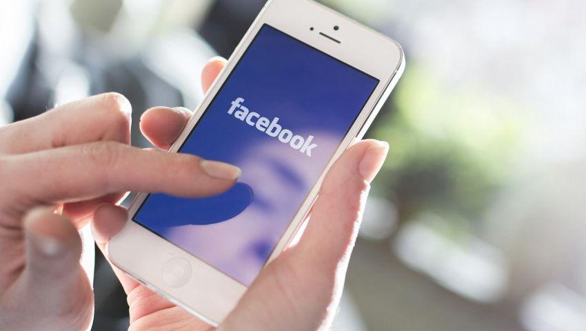 فيس بوك تقدم خدمة جديدة لمستخدمي آيفون وأجهزة الأندرويد