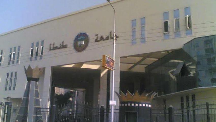 جامعة طنطا تحصد جائزتين من الدولة العلمية