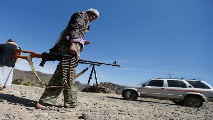 اليمن: مقتل 25 من الحوثيين في كمين برداع