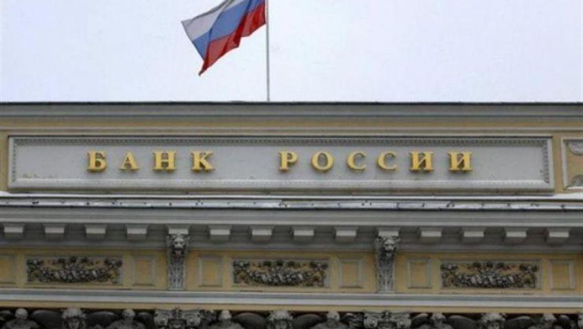 نمو متباطئ للاقتصاد الروسي يزيد بواعث القلق