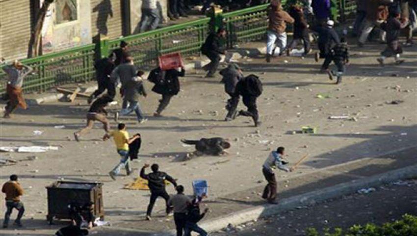 إصابة 5 في اشتباكات أنصار السيسي بـالتحرير