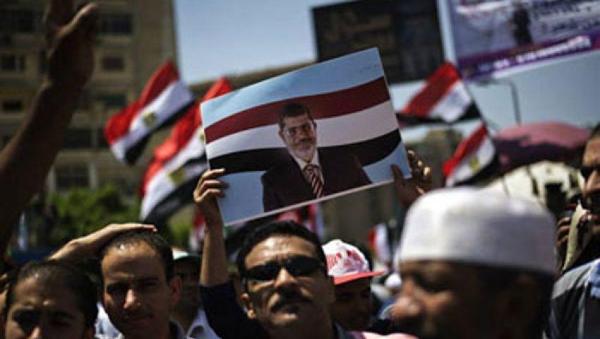 مؤيدون لمرسي: الغرب خذلنا