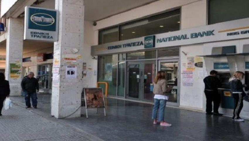 ودائع البنوك اليونانية تنخفض 6% إلى 127.5 مليار يورو