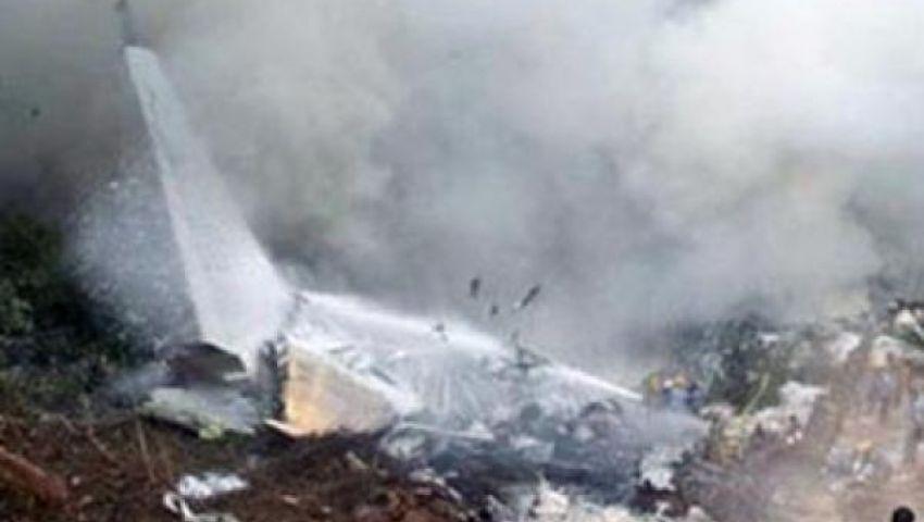 ن. تايمز: طيار واحد كان في القمرة عند سقوط الطائرة الألمانية