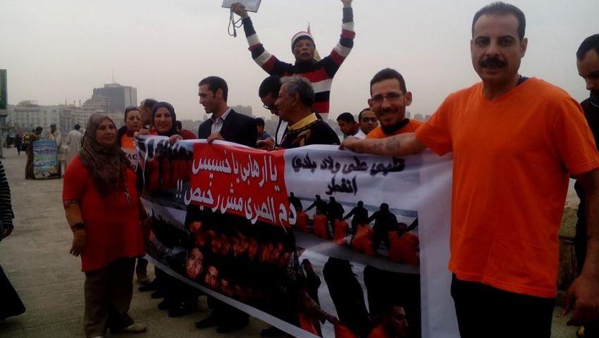 الإسكندرية.. وقفة صامتة لإحياء أربعينية ضحايا داعش بليبيا