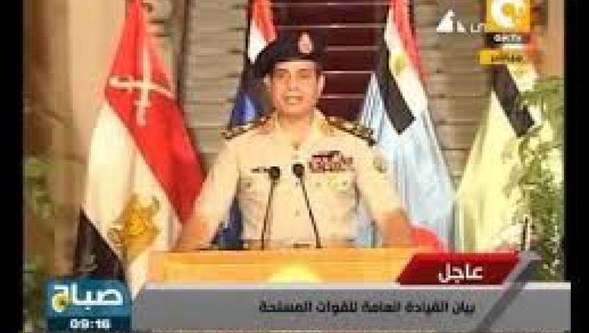 الجيش يصدر بيان خلال ساعات