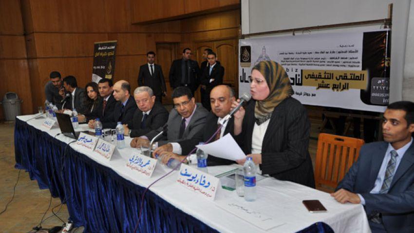 قاعة تحاكي البورصة المصرية فى جامعة عين شمس