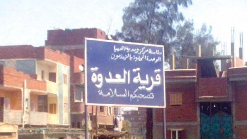 أهالي مسقط رأس مرسي يقطعون الطريق للمطالبة بعودته