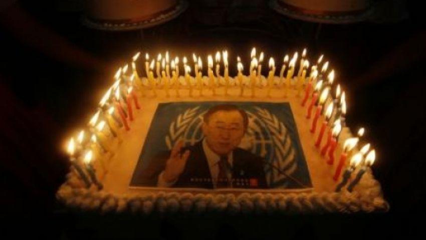 هدية غير تقليدية لبان كي مون فى عيد ميلاده