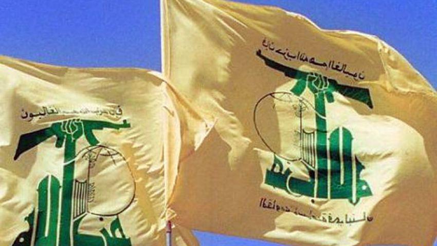 حزب الله: إدراجنا على قائمة الإرهاب إملاء أمريكي