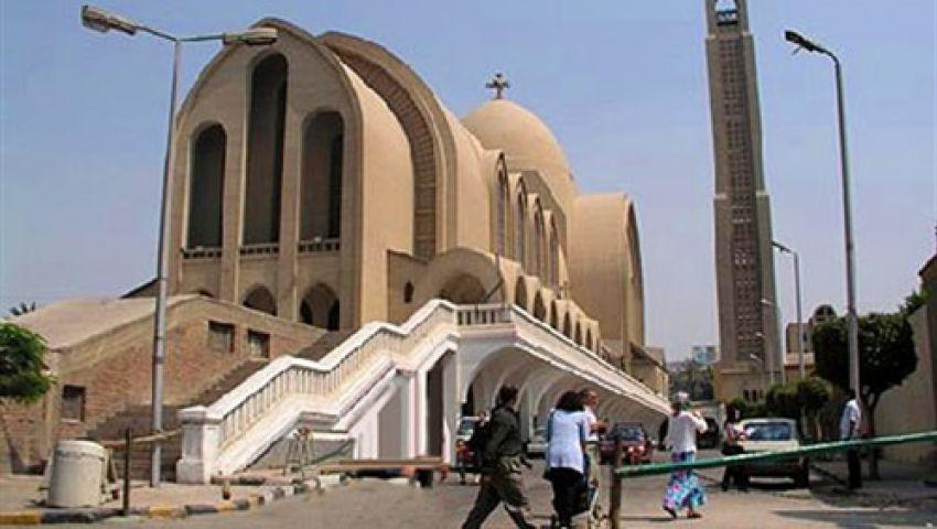 مسودة مشروع قانون بناء الكنائس