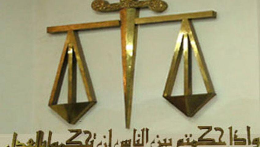 قائمة بأسماء الـ529 المحكوم عليهم بالإعدام