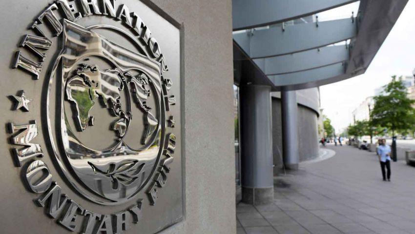 صندوق النقد الدولي يملي شروطه على الصين