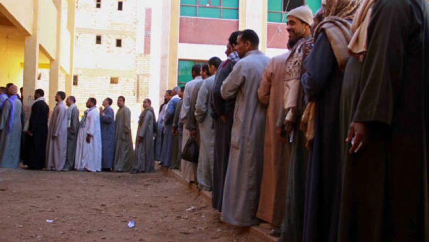 نهائي المنيا:  94,7% نسبة تأييد الدستور
