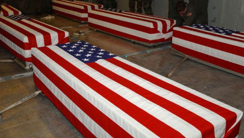 مقتل أربعة جنود أمريكيين فى أفغانستان