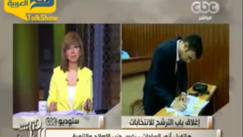 فيديو| السادات: استبعاد صحوة مصر يثير الشكوك في الانتخابات