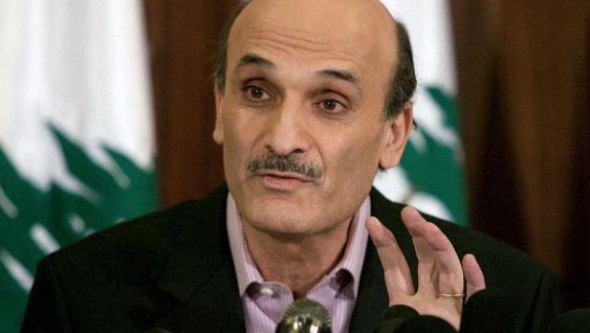 سمير جعجع يطالب الشعب اللبناني بالوقوف خلف الجيش