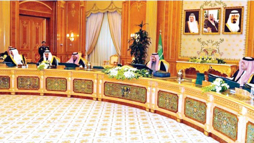 مجلس الوزراء السعودي يرفض المزايدة عليه في دعم السوريين