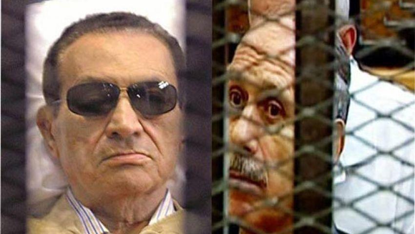 بث مباشر.. وقائع محاكمة مبارك والعادلي فى قضية قتل المتظاهرين