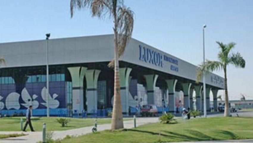 الأمن يفرض كردونًا أمنياً حول مطار الأقصر