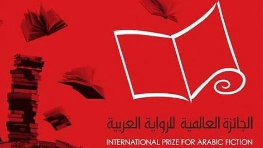 فائزون بالبوكر العربي: تمويل الإمارات للجائزة يضرب مصداقيتها