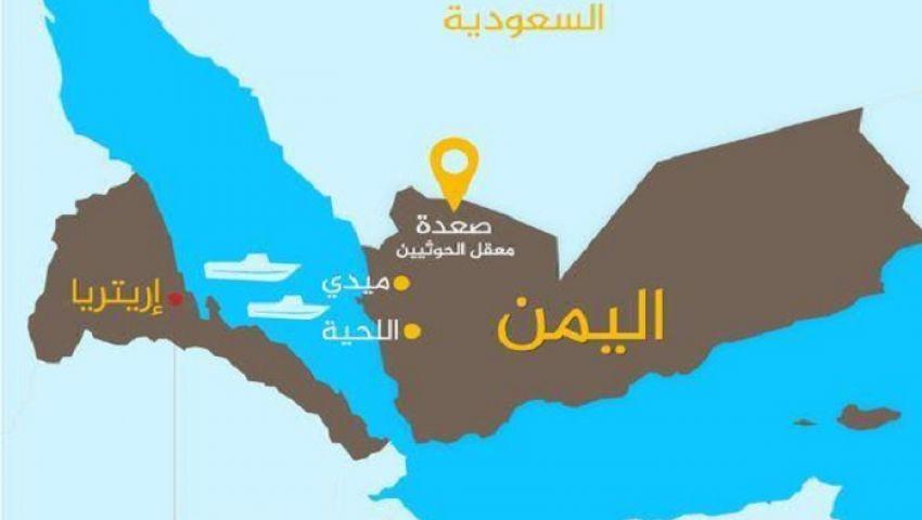 """6 أسئلة عن إريتريا بوابة إمداد الحوثيين"""".. تجاهلها العرب واحتضنتها إيران"""