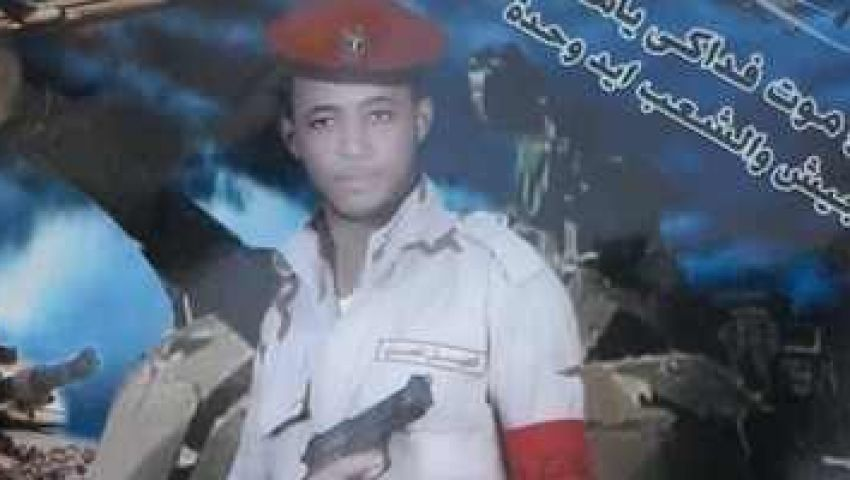 آخر ما كتبه شهيد سوهاج: لو مت فداكي يا مصر
