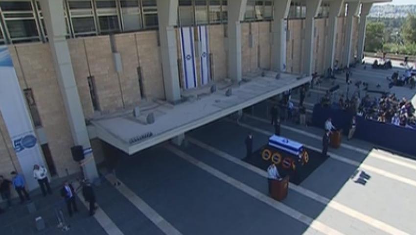 فيديو. الإسرائليون يلقون نظرة الوداع على جثمان شيمون بيريز