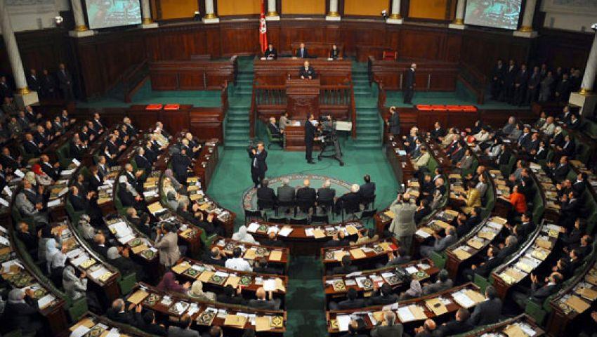 البرلمان التونسي يستأنف نشاطه بعد توقف شهر
