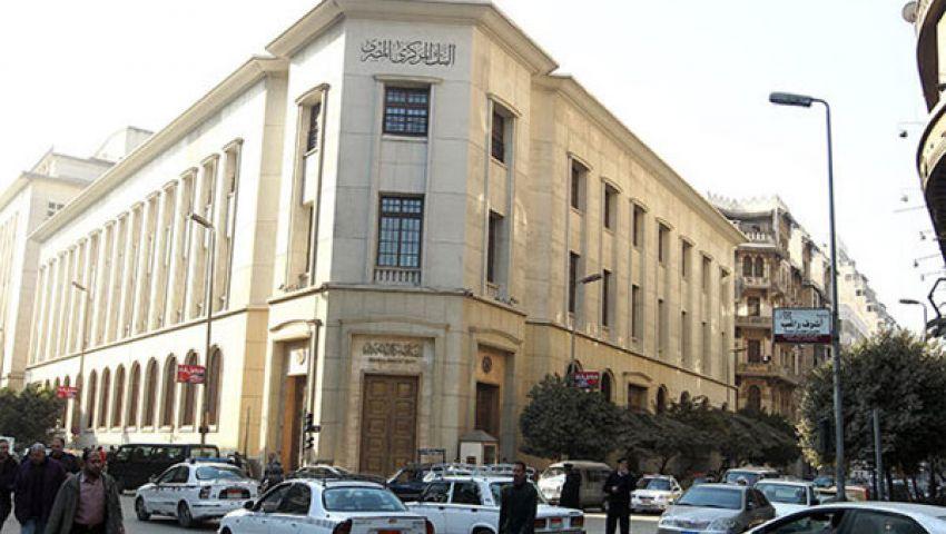 مصر مستعدة لسداد قرض قطري خلال أيام