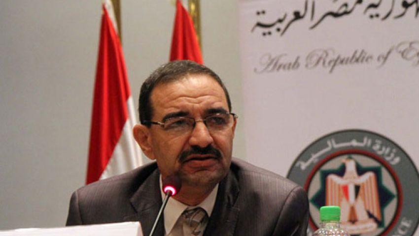 وزير المالية: المفاوضات مع صندوق النقد متوقفة