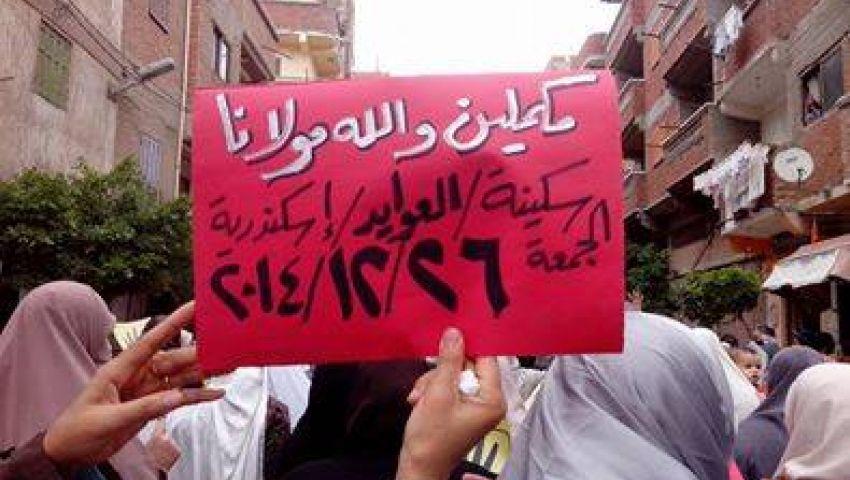 ضبط 4 معارضين في تفريق مسيرة بـ الترعة المردومة بالإسكندرية