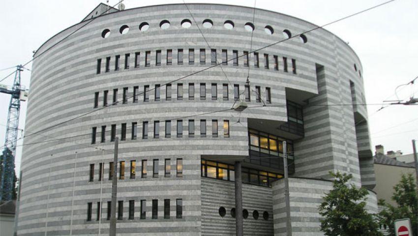 بلومبرج: بازل 3 ترفع تكاليف الإقراض في البنوك