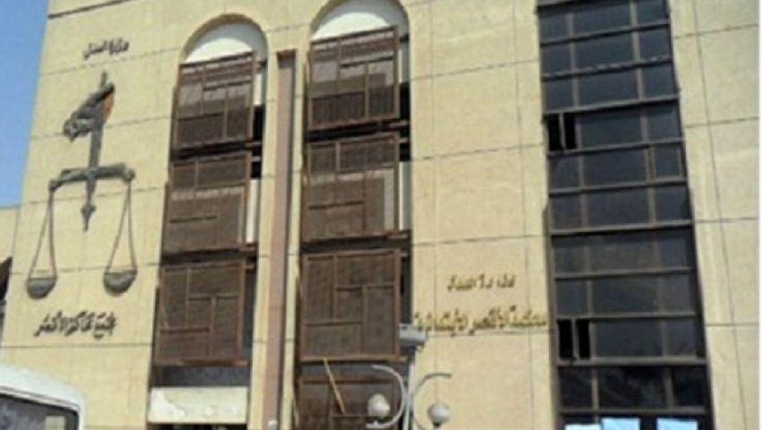 محكمة الأقصر ترفض استئناف 10 من أنصار مرسي