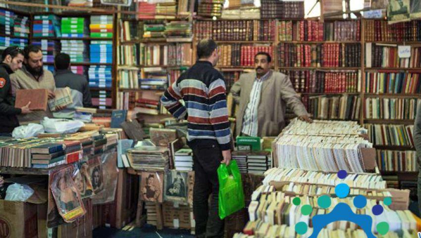 قراءة فى اتجاهات الناشرين العرب