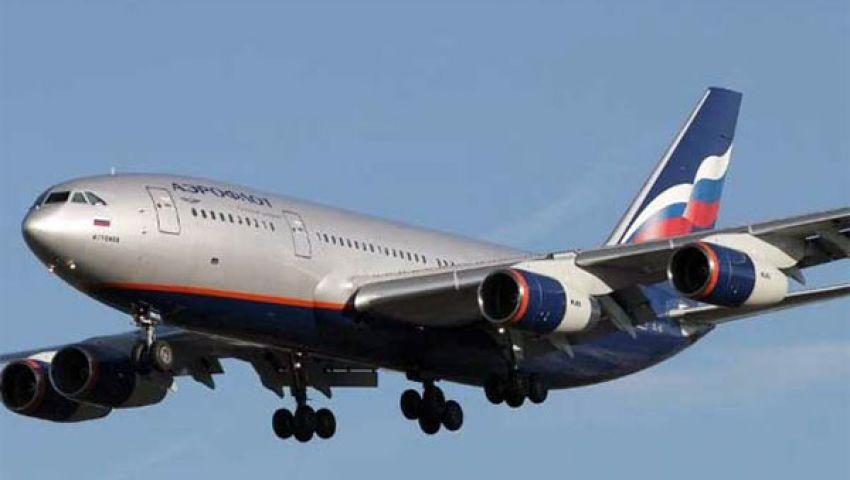 طائرة روسية تجلي 130 شخصًا من سوريا