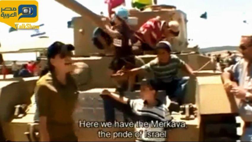 فيديو.. أطفال إسرائيليون يختارون بلادا عربية ليقصفونها